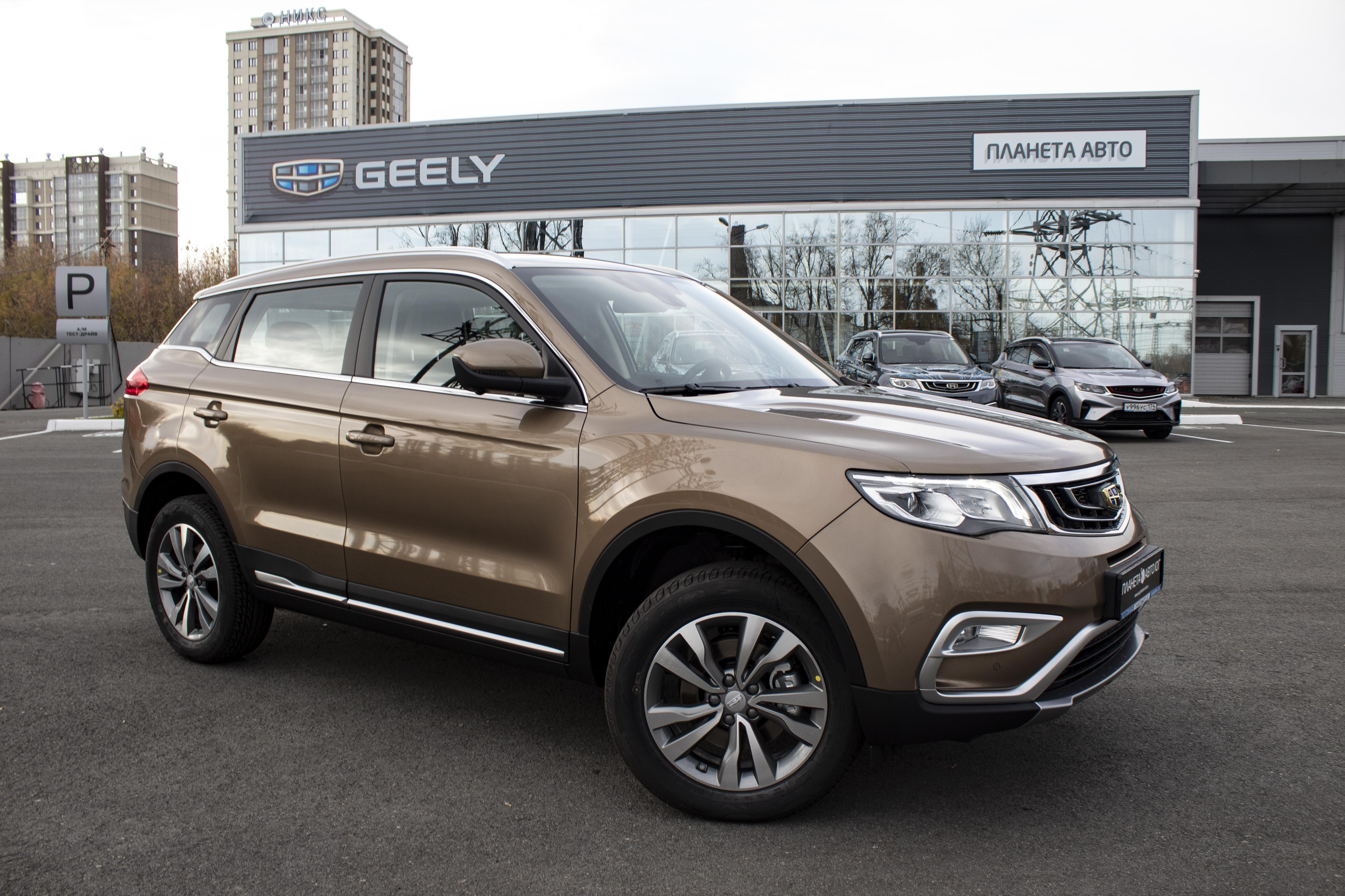Geely Atlas 2.4 6AT 4WD (149 л.с.) Luxury LED