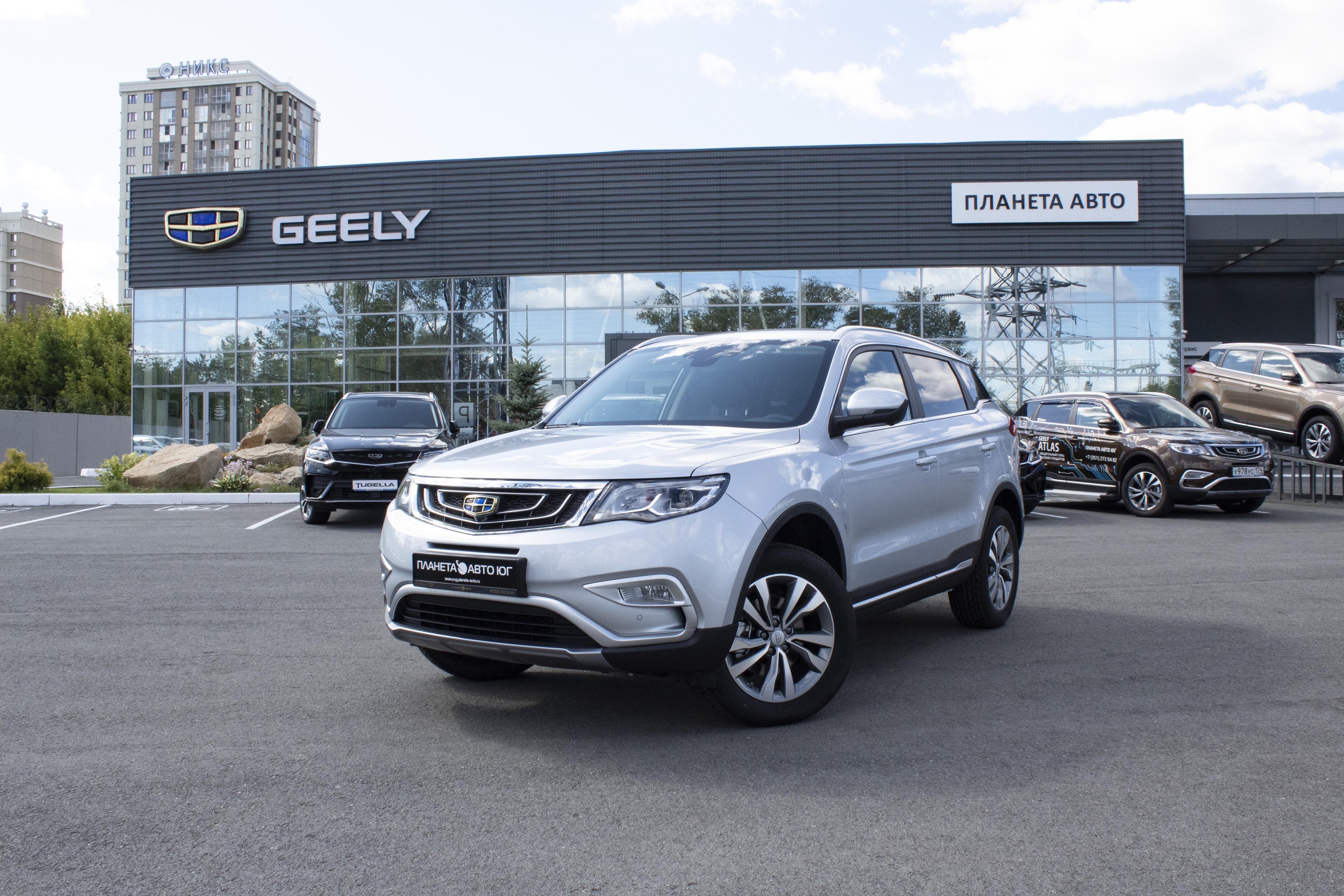 Geely Atlas 2.4 6AT 2WD (149 л.с.) Luxury LED+ Yandex Auto