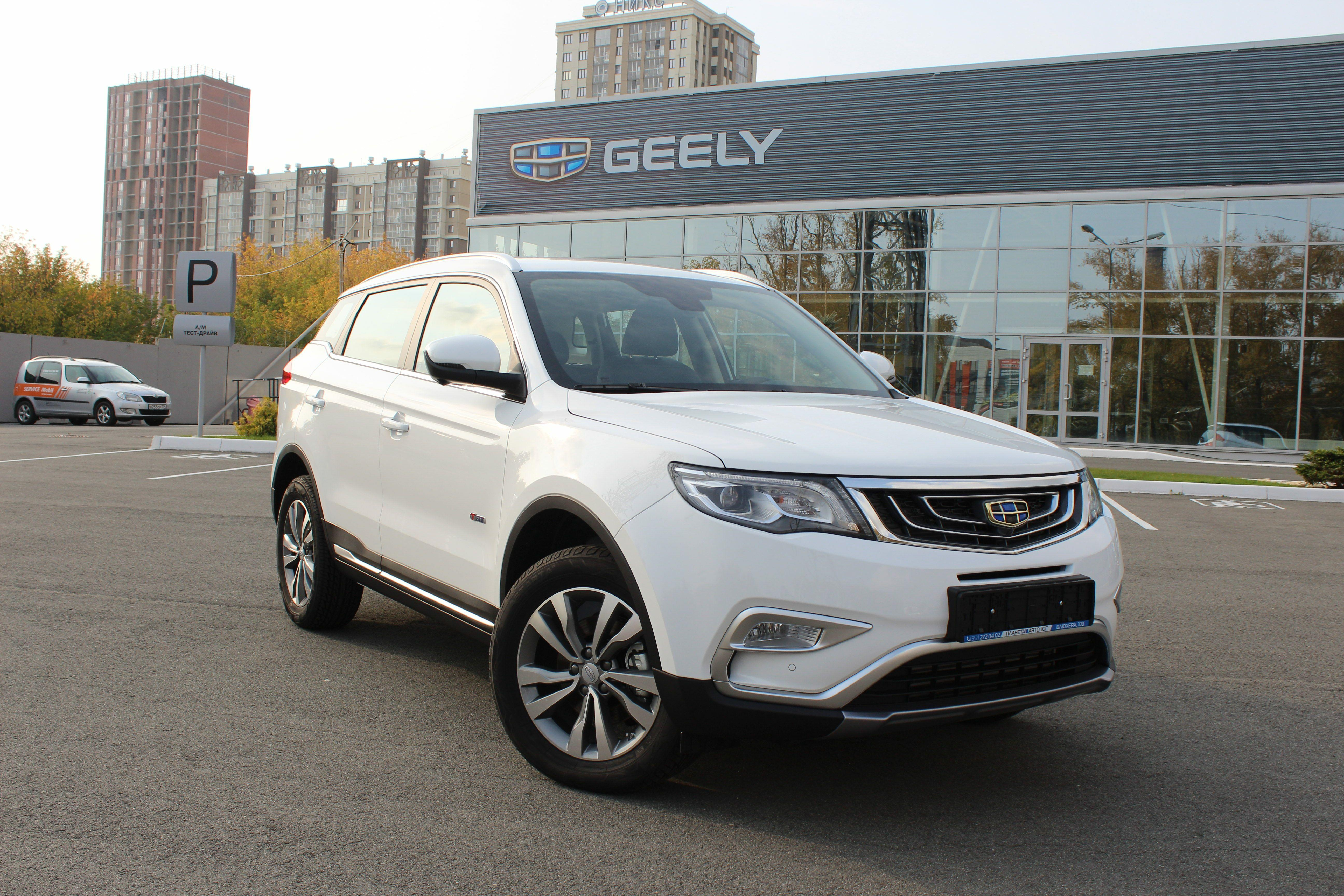 Geely Atlas 2.4 6AT 2WD (149 л.с.) Luxury LED